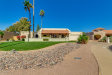 Photo of 1912 E El Freda Road, Tempe, AZ 85284 (MLS # 5744878)
