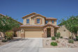 Photo of 12112 W Saguaro Lane, El Mirage, AZ 85335 (MLS # 5745093)