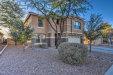 Photo of 1769 N Greenway Lane, Casa Grande, AZ 85122 (MLS # 5745730)