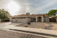 Photo of 4426 W Creedance Boulevard, Glendale, AZ 85310 (MLS # 5746467)