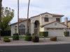 Photo of 62 E Evelyn Lane, Tempe, AZ 85284 (MLS # 5746634)
