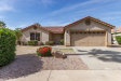 Photo of 11412 E Quicksilver Avenue, Mesa, AZ 85212 (MLS # 5746685)