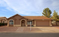 Photo of 1558 E Peach Tree Drive, Chandler, AZ 85249 (MLS # 5746890)