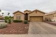 Photo of 305 S Rock Harbor Drive, Gilbert, AZ 85233 (MLS # 5747446)