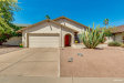 Photo of 2504 W Kiowa Avenue, Mesa, AZ 85202 (MLS # 5747541)