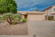 Photo of 122 N Albert Drive, Chandler, AZ 85226 (MLS # 5747660)