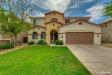 Photo of 130 N 110th Drive, Avondale, AZ 85323 (MLS # 5748524)
