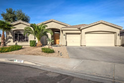 Photo of 1710 N 134th Lane, Goodyear, AZ 85395 (MLS # 5748540)