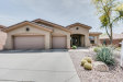 Photo of 2735 W Plum Hollow Drive, Anthem, AZ 85086 (MLS # 5749341)