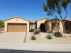 Photo of 19102 N Emerald Cove Way, Surprise, AZ 85387 (MLS # 5749783)