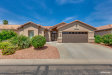 Photo of 14826 W Verde Lane, Goodyear, AZ 85395 (MLS # 5750763)