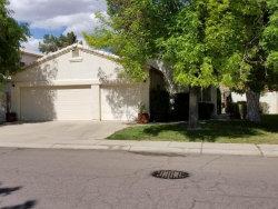 Photo of 1225 N Pebble Beach Drive, Gilbert, AZ 85234 (MLS # 5751074)