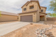 Photo of 506 S 117th Drive, Avondale, AZ 85323 (MLS # 5751300)