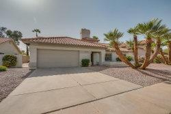 Photo of 9256 N 103rd Place, Scottsdale, AZ 85258 (MLS # 5751869)