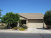 Photo of 2904 N Summer Lane, Casa Grande, AZ 85122 (MLS # 5752581)