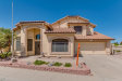 Photo of 10724 W Ashland Way, Avondale, AZ 85392 (MLS # 5752716)