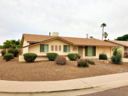 Photo of 2620 W Corrine Drive, Phoenix, AZ 85029 (MLS # 5752802)