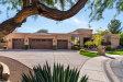 Photo of 10170 N 110th Street, Scottsdale, AZ 85259 (MLS # 5752925)