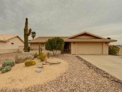 Photo of 14811 N Greenhurst Avenue, Fountain Hills, AZ 85268 (MLS # 5753397)
