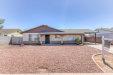 Photo of 5317 W Cypress Street, Phoenix, AZ 85035 (MLS # 5753436)