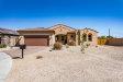 Photo of 1212 E Desert Drive, Phoenix, AZ 85042 (MLS # 5753511)