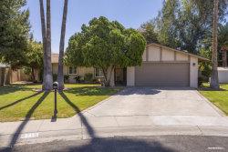 Photo of 4115 W Mescal Street, Phoenix, AZ 85029 (MLS # 5753599)