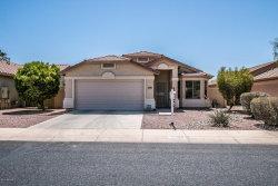 Photo of 16849 W Statler Street, Surprise, AZ 85388 (MLS # 5753726)