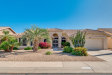 Photo of 8749 W Kimberly Way, Peoria, AZ 85382 (MLS # 5753737)