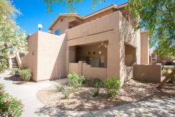 Photo of 1351 N Pleasant Drive, Unit 1071, Chandler, AZ 85225 (MLS # 5753890)