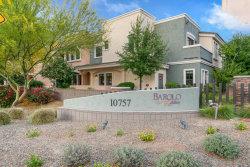 Photo of 10757 N 74th Street, Unit 1038, Scottsdale, AZ 85260 (MLS # 5753986)