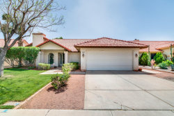 Photo of 7427 W Morrow Drive, Glendale, AZ 85308 (MLS # 5754053)