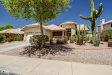Photo of 7312 E Flower Avenue, Mesa, AZ 85208 (MLS # 5754112)