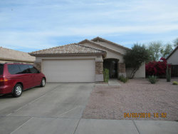 Photo of 8841 W Minnezona Avenue, Phoenix, AZ 85037 (MLS # 5754297)