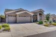 Photo of 13059 E Poinsettia Drive, Scottsdale, AZ 85259 (MLS # 5754309)