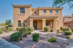 Photo of 2526 E Megan Street, Gilbert, AZ 85295 (MLS # 5754479)