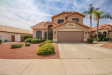 Photo of 12553 W Sheridan Street, Avondale, AZ 85392 (MLS # 5754569)