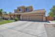 Photo of 9431 W Melinda Lane, Peoria, AZ 85382 (MLS # 5754589)