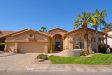 Photo of 5250 E Hartford Avenue, Scottsdale, AZ 85254 (MLS # 5754703)