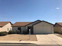 Photo of 6255 E Covina Street, Mesa, AZ 85205 (MLS # 5754936)