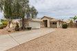 Photo of 8122 W Hilton Avenue, Phoenix, AZ 85043 (MLS # 5755072)