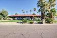 Photo of 5402 E Larkspur Drive, Scottsdale, AZ 85254 (MLS # 5755085)