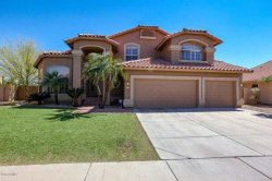 Photo of 7817 W Kimberly Way, Glendale, AZ 85308 (MLS # 5755124)