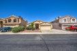 Photo of 12730 W Calavar Road, El Mirage, AZ 85335 (MLS # 5755140)