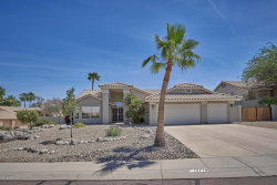 Photo of 10719 S Morningside Drive, Goodyear, AZ 85338 (MLS # 5755252)