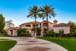 Photo of 17 E Oakwood Hills Drive, Chandler, AZ 85248 (MLS # 5755418)