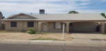 Photo of 218 E La Mar Boulevard, Goodyear, AZ 85338 (MLS # 5755427)