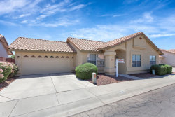 Photo of 813 E Michigan Avenue, Phoenix, AZ 85022 (MLS # 5755449)