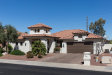 Photo of 15900 W Edgemont Avenue, Goodyear, AZ 85395 (MLS # 5755469)