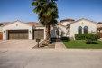 Photo of 1536 S 108th Way, Chandler, AZ 85286 (MLS # 5755647)
