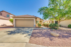 Photo of 14820 W Acapulco Lane, Surprise, AZ 85379 (MLS # 5755755)